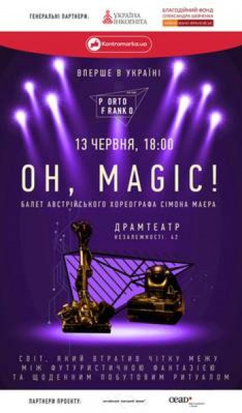 """Oh, Magic!"" (Австрія)"
