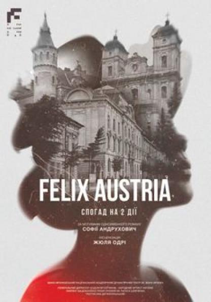Фелікс Австрія
